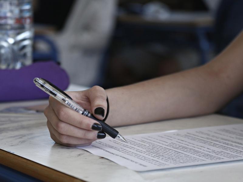 Πανελλήνιες 2021: Η ΑΣΓΜΕ εύχεται καλή επιτυχία στους υποψηφίους
