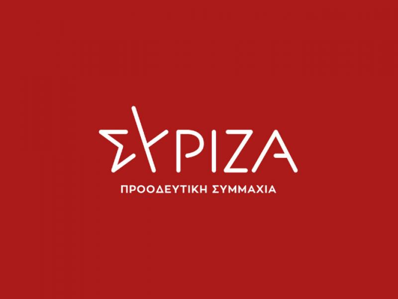 ΣΥΡΙΖΑ σε Συρίγο: Εκτός 25.000 επιπλέον εισακτέοι λόγω ΕΒΕ