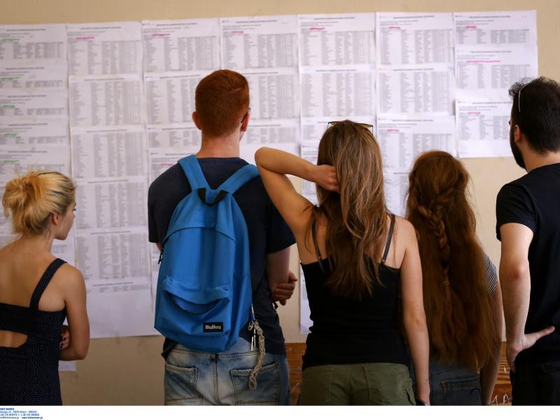 Εξετάσεις Ελλήνων εξωτερικού: Πώς θα μάθουν αν εγκρίθηκαν τα μηχανογραφικά τους
