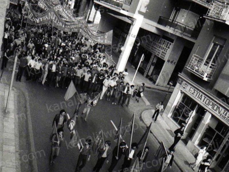 Πολυτεχνείο 1980 – Ανέκδοτες Φωτογραφίες | Alfavita