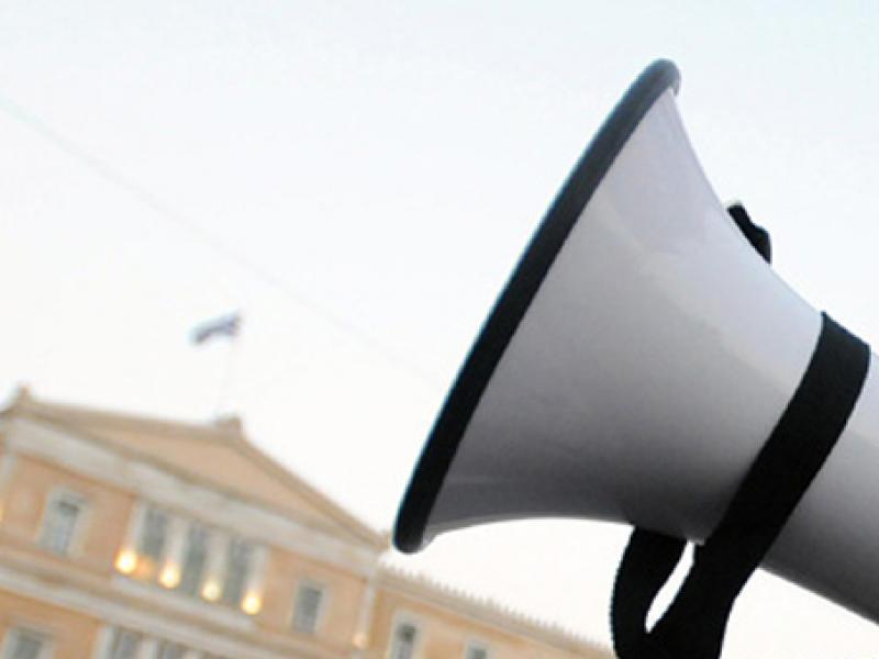 Εκπαιδευτικοί: Τα δικαιώματα μας δεν μπαίνουν σε lockdown!