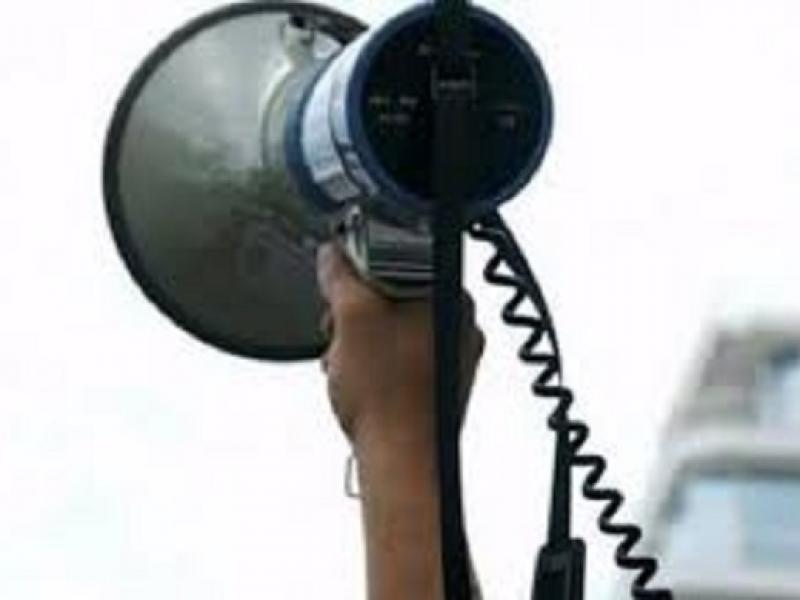 Στο πανεκπαιδευτικό συλλαλητήριο στα Προπύλαια την Πέμπτη καλεί η Α' ΕΛΜΕ Κορινθίας