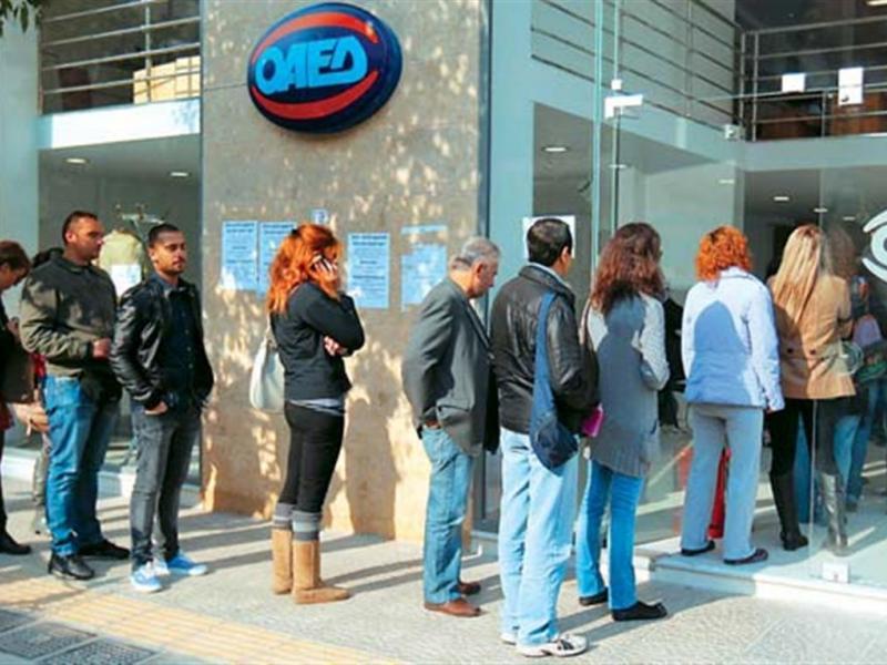Αποτέλεσμα εικόνας για Κοινωφελούς εργασίας του ΟΑΕΔ
