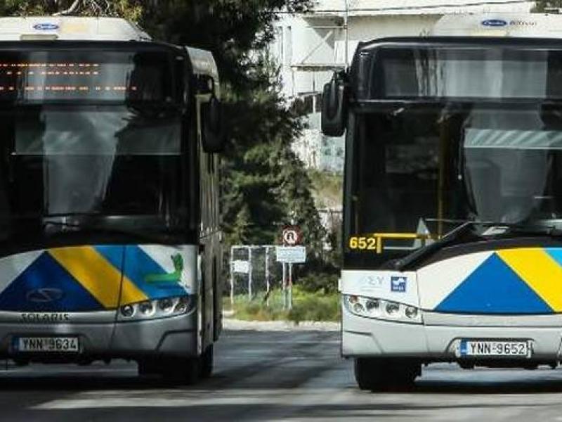 Αποτέλεσμα εικόνας για επιθεσεις λεωφορεια