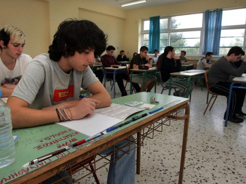 Καθολική η επιτυχία των μαθητών του Εσπερινού ΕΠΑ.Λ. Ευόσμου στις  Πανελλαδικές εξετάσεις  aed48f84fd5