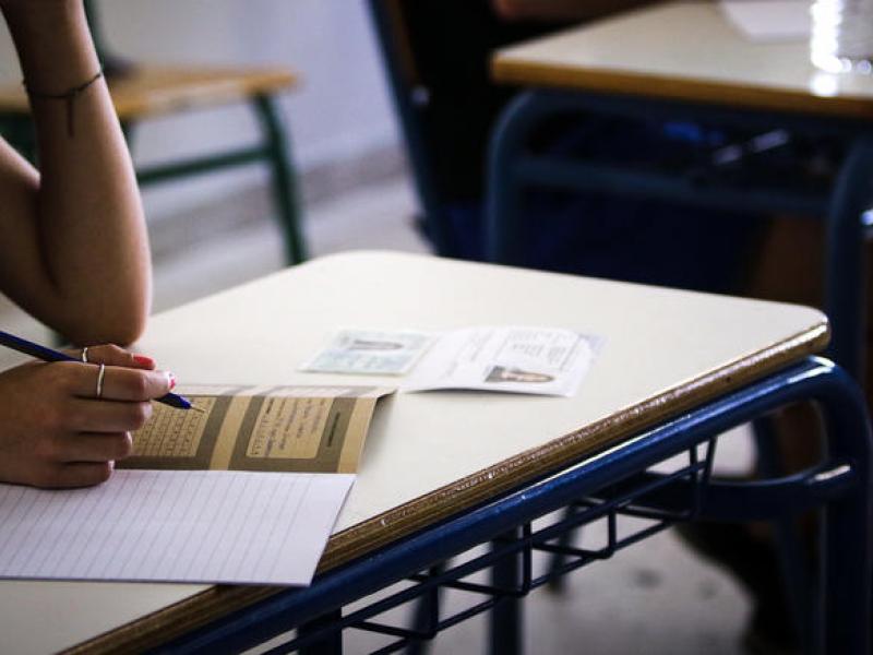 Να δοθούν οι πανελλαδικές εξετάσεις των ειδικών μαθημάτων στον ...