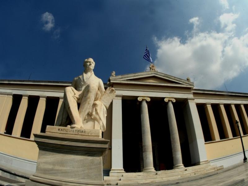 Αποτέλεσμα εικόνας για Ποια τμήματα ιδρύονται στο Πανεπιστήμιο Δυτικής Μακεδονίας, στο Διεθνές Πανεπιστήμιο Ελλάδας, στο Πανεπιστήμιο Πατρών, στο Πανεπιστήμιο Πελοποννήσου και στο Μεσογειακό Πανεπιστήμιο Κρήτης - Δείτε το σχέδιο νόμου