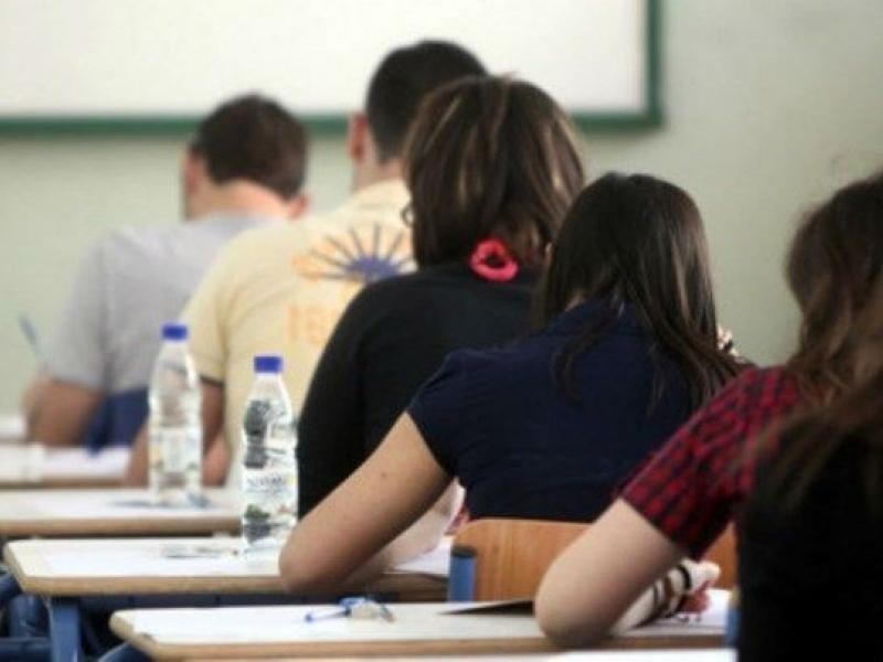 Απόφοιτη εκπαίδευσης ορόσημο
