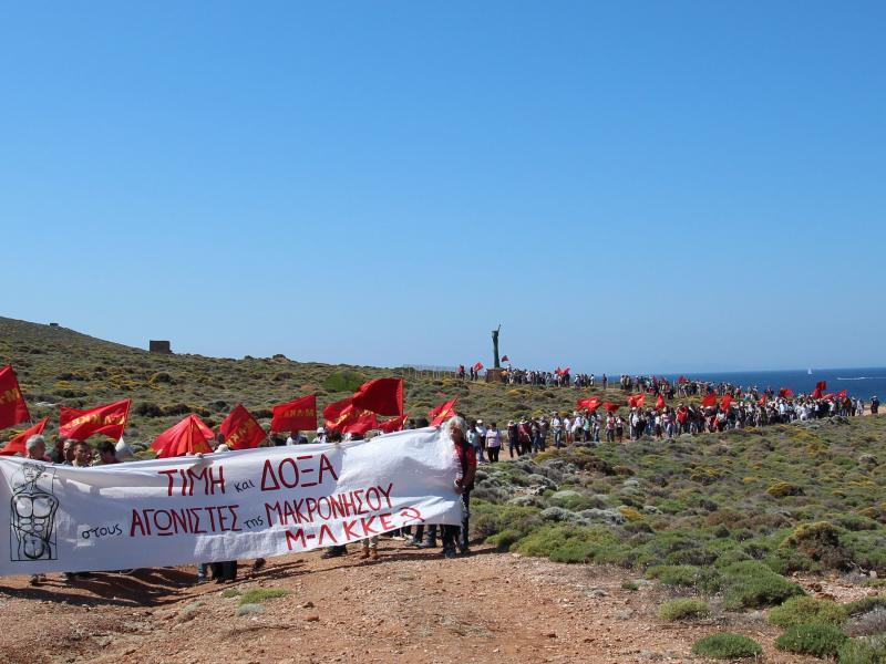 Ποτάμι αγωνιστών την Κυριακή στην επίσκεψη μνήμης και τιμής στη Μακρόνησο