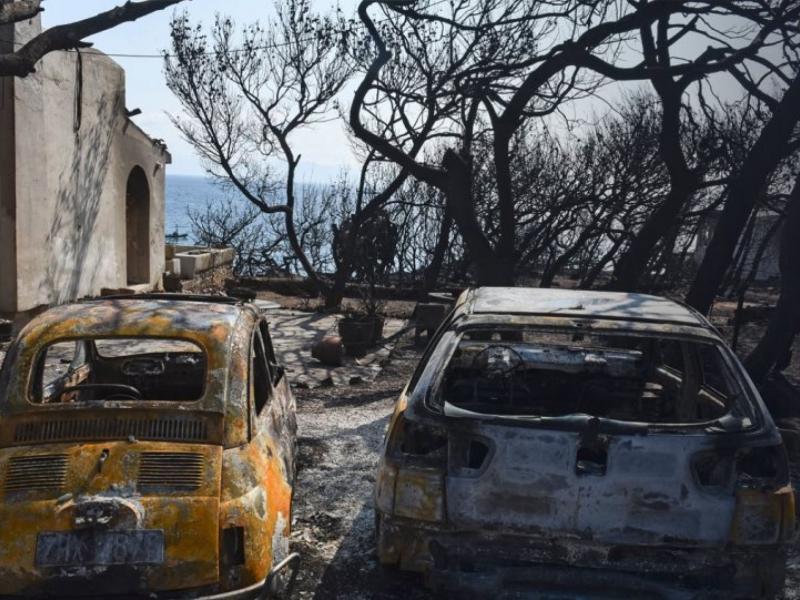 e76bc72ada17 Στη διάθεση του κοινού ο κατάλογος με τα ονόματα των θυμάτων από την  πυρκαγιά στην Αν