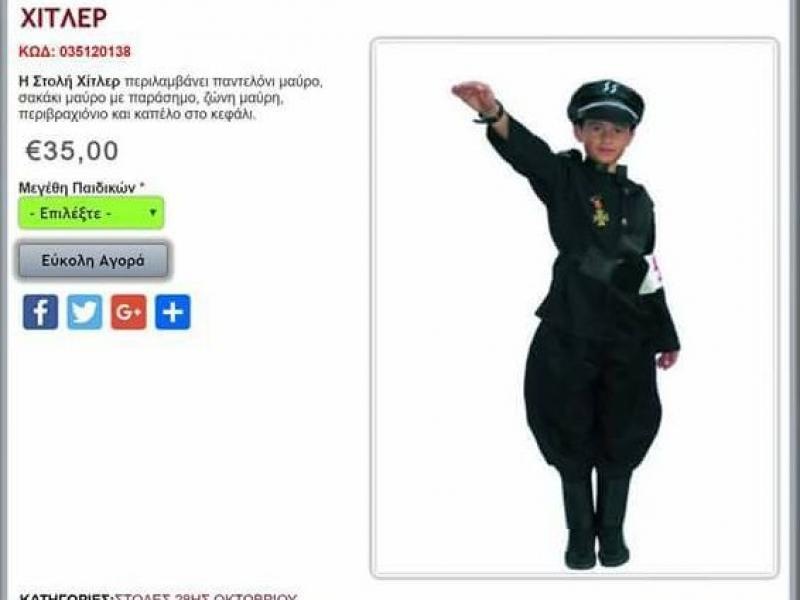b9cbb502fa5 Βιοτεχνία πουλά παιδικές αποκριάτικες στολές