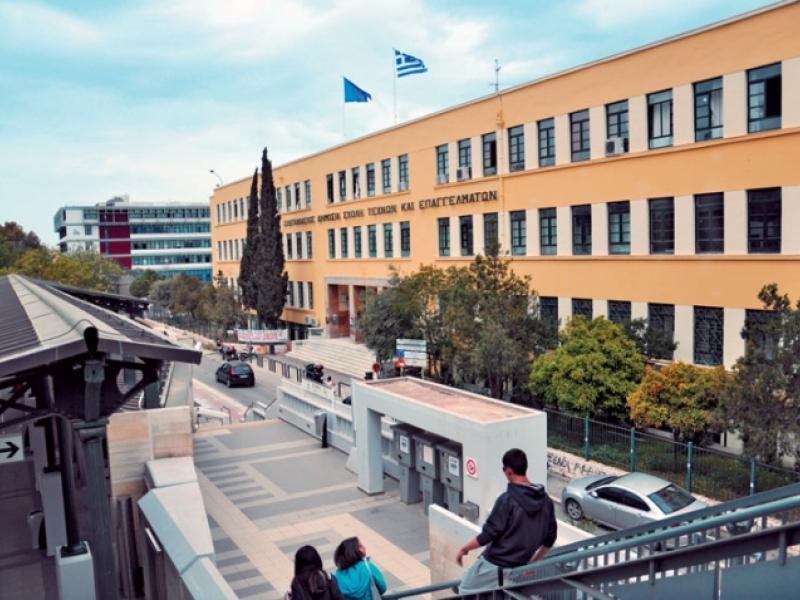 Αρχισαν οι εγγραφές στο απογευματινό ΕΠΑΛ της Σιβιτανιδείου | Alfavita