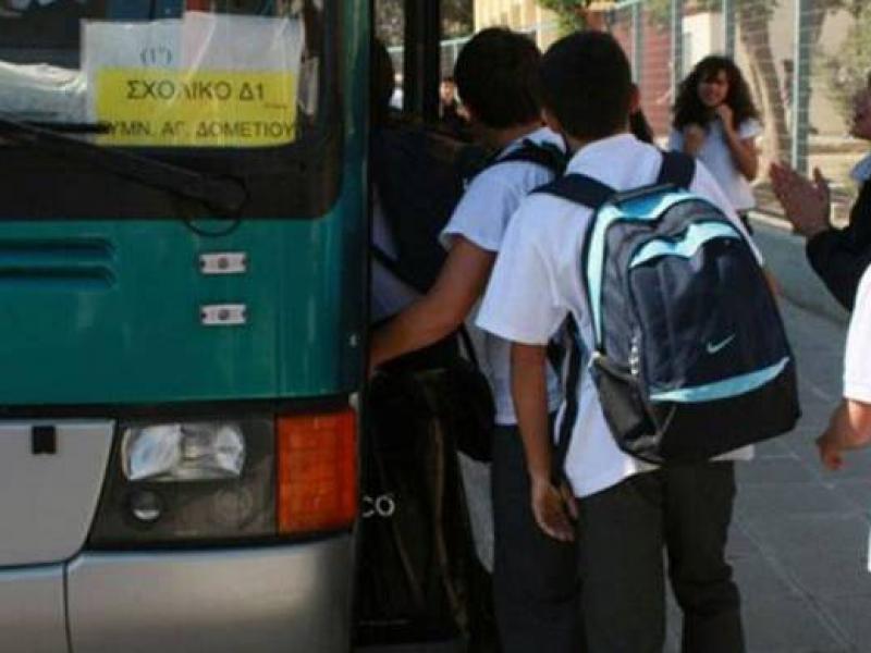 Μεγάλα προβλήματα στις μετακινήσεις μαθητών της Λήμνου - Οι γονείς πραγματοποιούν δρομολόγια