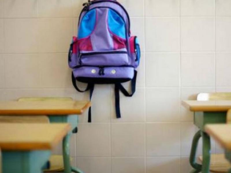 6a1dcb78f1 Εγκύκλιος  Εγκρίθηκε η δράση «Η τσάντα στο σχολείο»