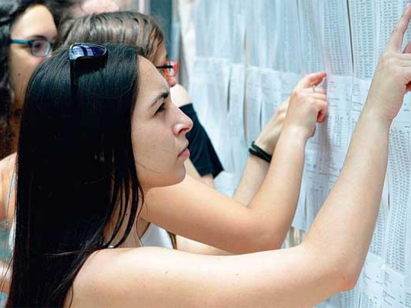 Πανελλαδικές Εξετάσεις 2020: Οι νέοι παράγοντες που θα επηρεάσουν φέτος τις βάσεις εισαγωγής