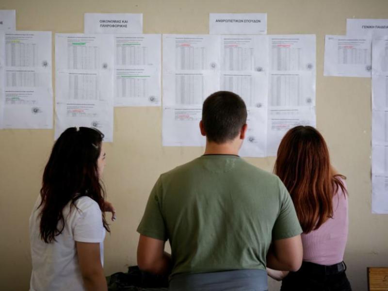 Πανελλαδικές, Βάσεις Εισαγωγής: Μεγάλη πτώση στις ιατρικές σχολές