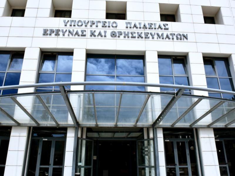 Κρατικό Πιστοποιητικό Γλωσσομάθειας: Τα Εξεταστικά Κέντρα