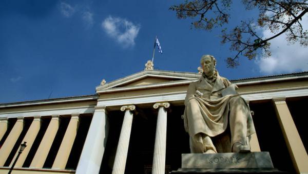 Η κατάχρηση της έννοιας της ακαδημαϊκής ελευθερίας και το άσυλο, στο Νομοσχέδιο