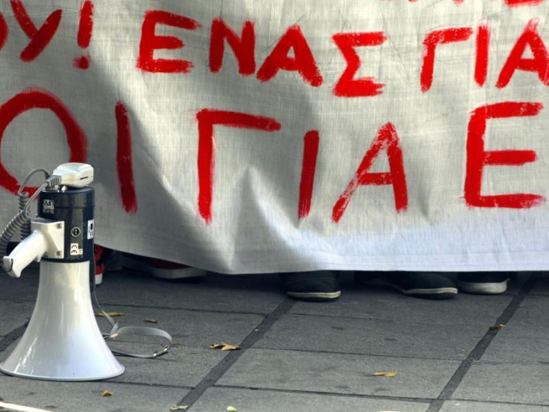 Δ ΕΛΜΕ Θεσσαλονίκης  Κάλεσμα σε απεργία 30 5 d5cad9c949a
