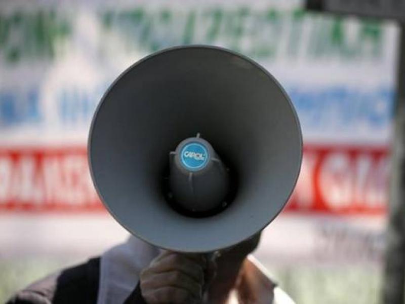 Εκλογές αιρετών: Σε διαμαρτυρία καλεί και η Α' ΕΛΜΕ Θεσσαλονίκης