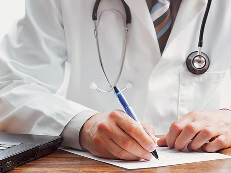 Η αίτηση και η διαδικασία για να αποκτήσετε οικογενειακό γιατρό 0bfe4667b82