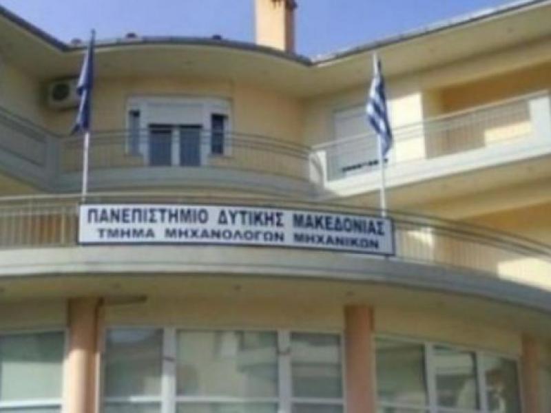 Σ. Ηλιάδου-Τάχου: Η Δυτική Μακεδονία και ο λαϊκισμός του ΣΥΡΙΖΑ