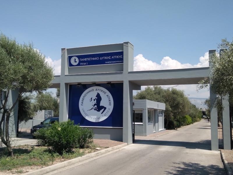 Συγχωνεύσεις Πανεπιστημίων-ΤΕΙ: «Βελούδινη» συρρίκνωση και υποβάθμιση της Ανώτατης Εκπαίδευσης