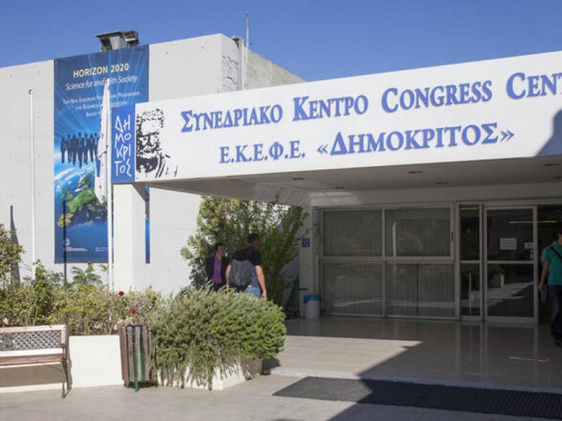 Δημόκριτος: Στο Κέντρο Αριστείας στην Τεχνητή Νοημοσύνη οι πρώτοι Έλληνες ερευνητές από το εξωτερικό