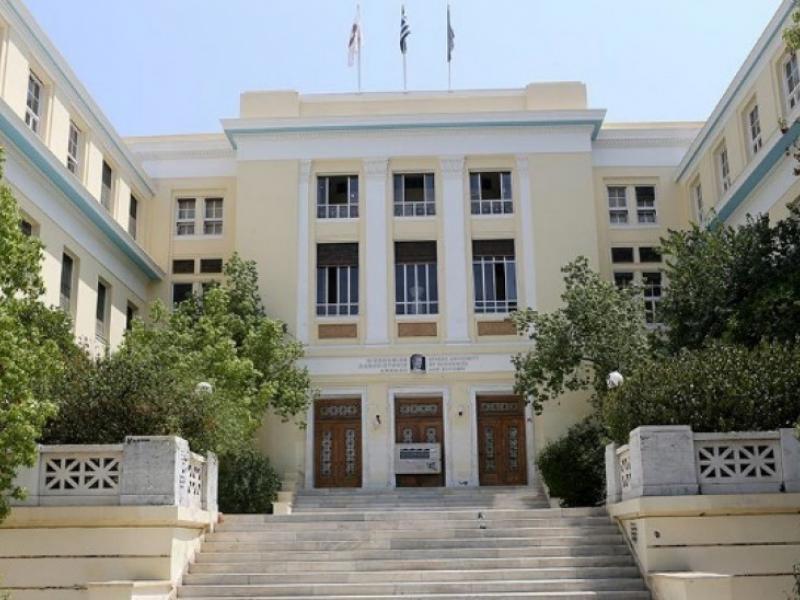 Επίθεση στον πρύτανη: Κλειστό για 5 μέρες το Οικονομικό Πανεπιστήμιο με απόφαση Συγκλήτου