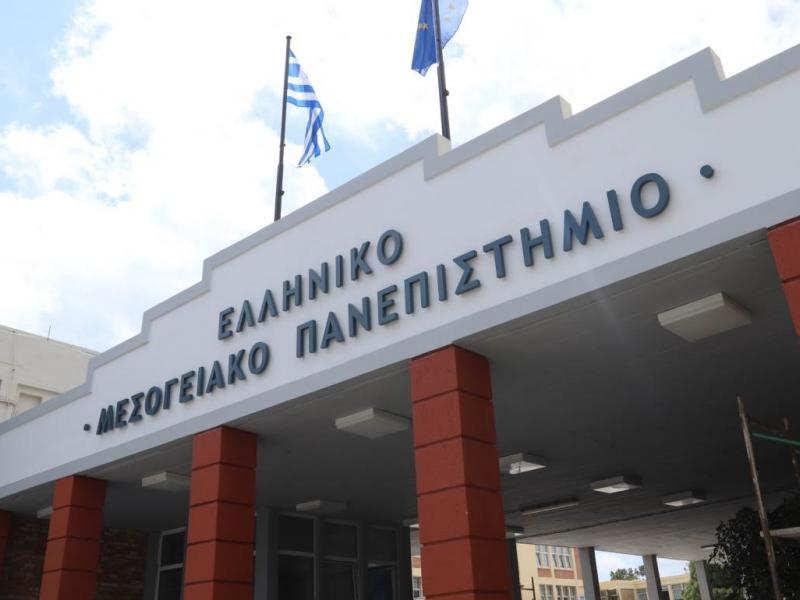 Το Ελληνικό Μεσογειακό Πανεπιστήμιο συγχαίρει τον Νεκτάριο Ταβερναράκη