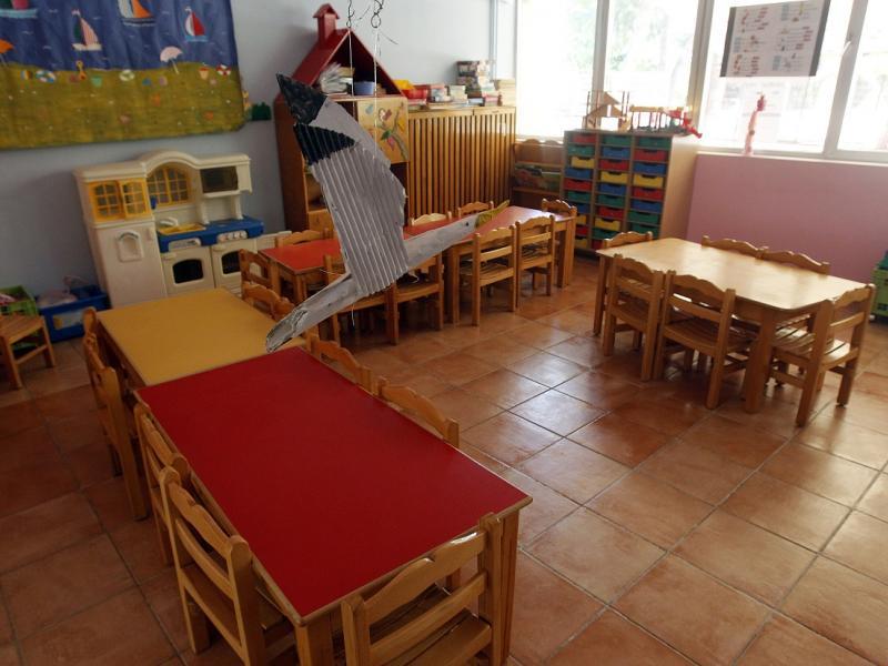 Ειδικά Σχολεία: Να μεριμνήσει άμεσα το υπουργείο για την ασφάλεια παιδιών και εργαζομένων