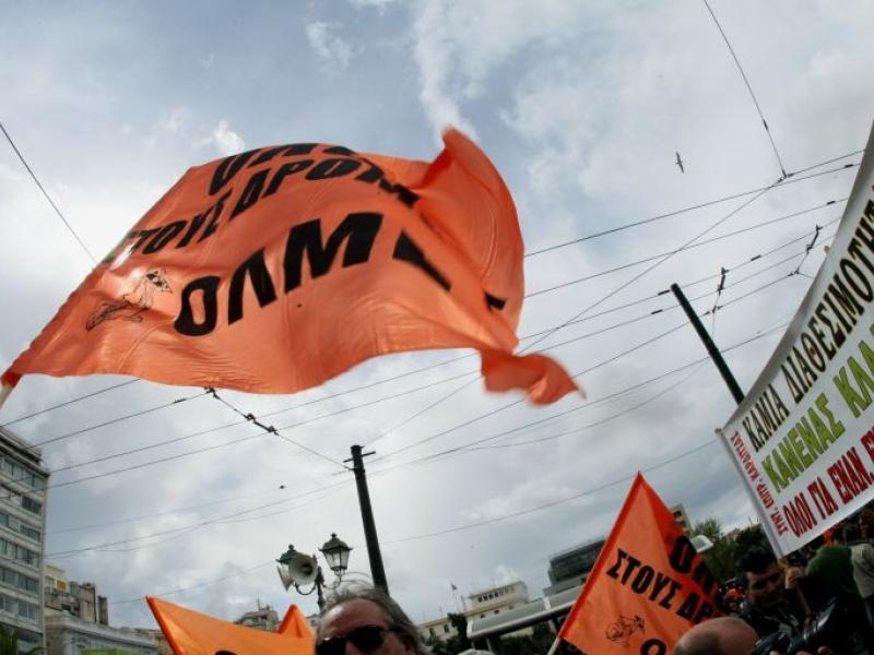 ΟΛΜΕ: Πανελλαδικό συλλαλητήριο ενάντια στον εξοβελισμό των Κοινωνικών Επιστημών και της Καλλιτεχνικής Παιδείας