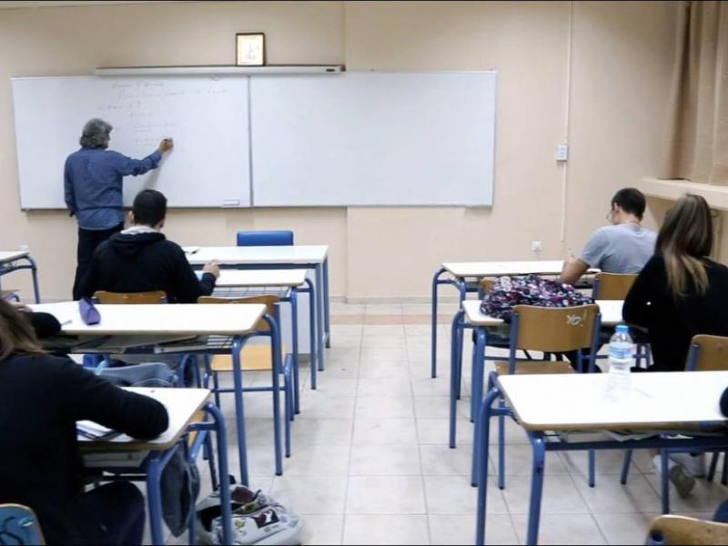 Εκπαιδευτικοί σε φροντιστήρια: Ανησυχία για τα σχέδια επαναλειτουργίας τους λόγω μικρών χώρων