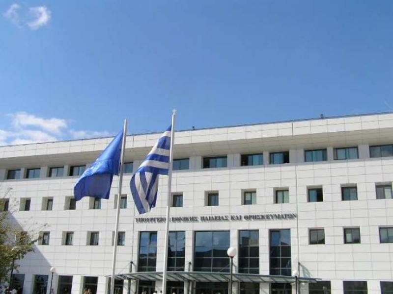 Ευρωπαϊκά Σχολεία: Αναβάλλονται οι συνεντεύξεις για της θέση αναπληρωτή διευθυντή