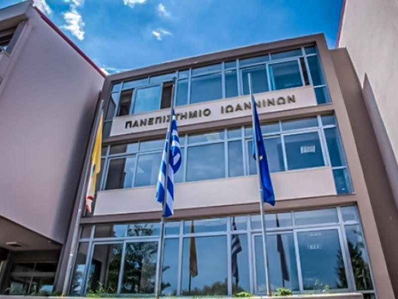 Φοιτητές Νοσηλευτικής Πανεπιστημίου Ιωαννίνων: Μισά μαθήματα και ελλείψεις καθηγητών