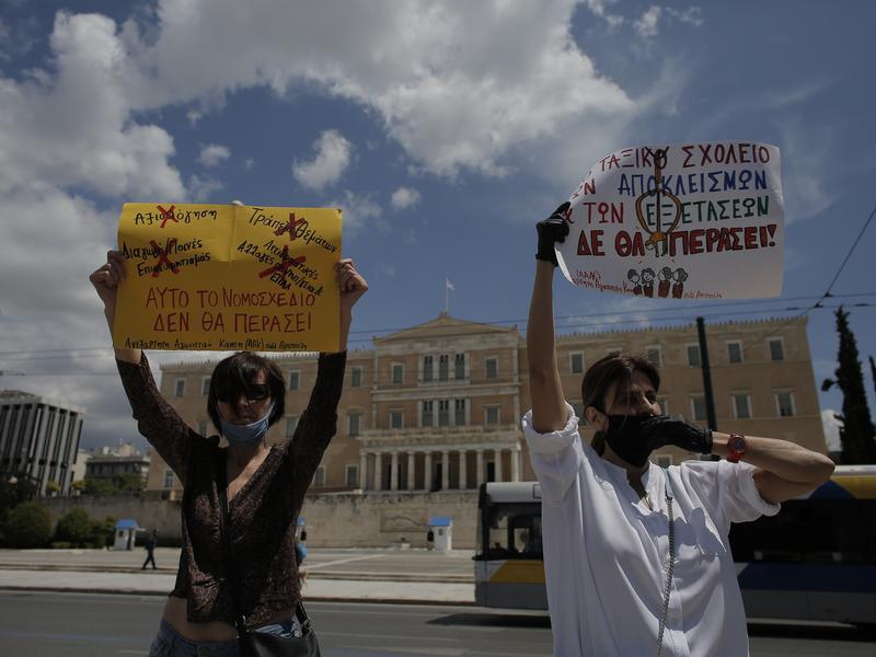 Κινητοποίηση εκπαιδευτικών στη Βουλή ενάντια στο νομοσχέδιο του υπ. Παιδείας (Εικόνες)