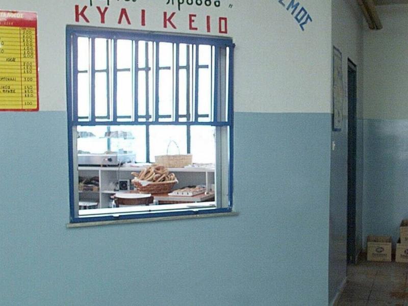Πάτρα: Μέτρα ελάφρυνσης των ιδιοκτητών σχολικών κυλικείων από το δήμο