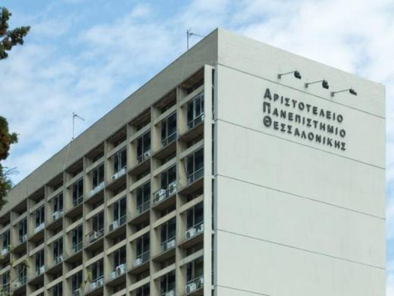 ΑΠΘ: Σύμπραξη με τον Αγροτικό Συνεταιρισμό Στέβια Ελλάς