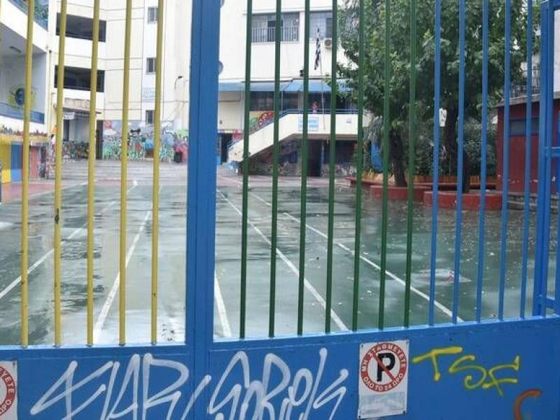 Κρούσματα σε σχολεία - Τα τμήματα/σχολεία που παραμένουν κλειστά λόγω κρουσμάτων κορονοϊού