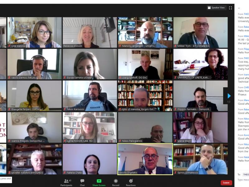 Πανεπιστήμια: Διαδραστικό Εργαστήριο για την Καινοτομία και την Επιχειρηματικότητα
