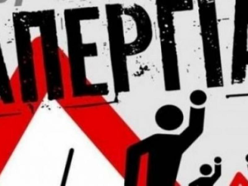 Απεργία 26ης Νοεμβρίου: Για μια ζωή με υγεία, σταθερή εργασία, δικαιώματα