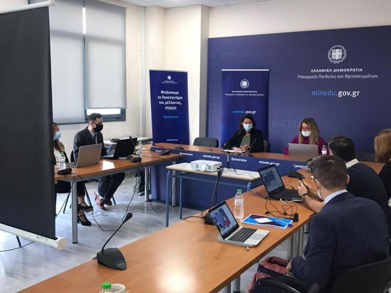 Ελληνική πρωτοβουλία για συνάντηση υπουργών Παιδείας από τα κράτη-μέλη του Συμβουλίου της Ευρώπης με συμμετοχή φοιτητών