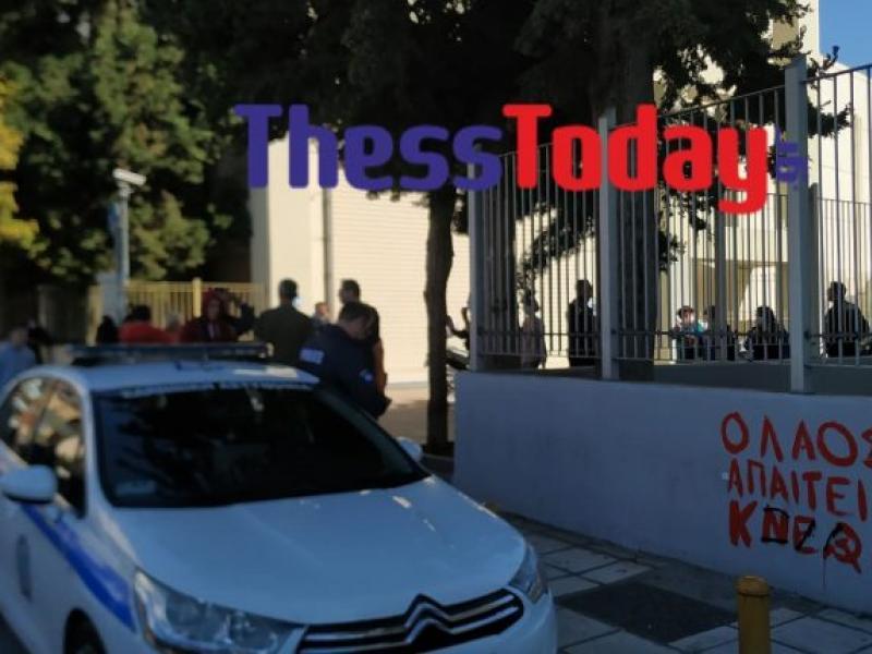 Τηλεφώνημα για βόμβα στο ΕΠΑΛ Σταυρούπολης στη Θεσσαλονίκη