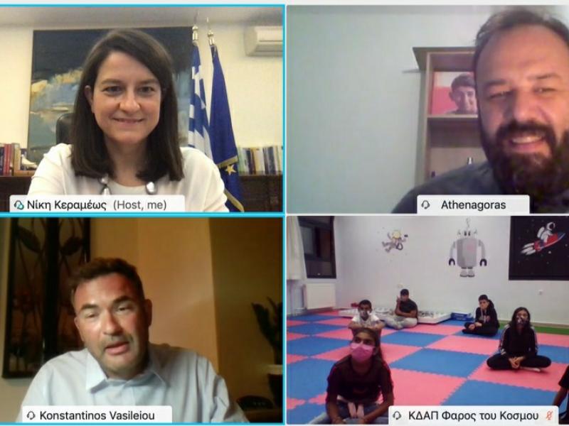Σύγχρονη εκπαίδευση: Η Νίκη Κεραμέως σε τηλεδιάσκεψη με παιδιά Ρομά