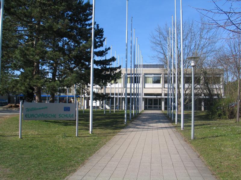 Πίνακας κατάταξης για τη θέση αναπληρωτή διευθυντή στο ευρωπαϊκό σχολείο στην Καρλσρούη