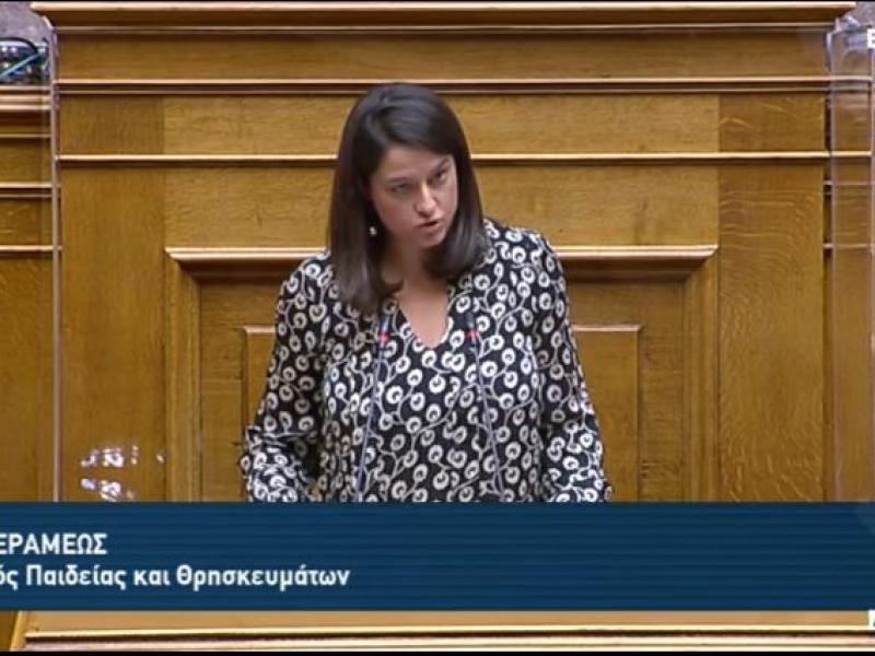 Ν. Κεραμέως σε ΣΥΡΙΖΑ: Αντίδραση, ανευθυνότητα, δημαγωγία, όπως και στα θέματα της Παιδείας
