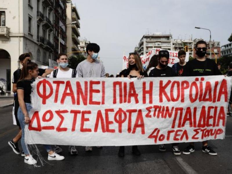 Γονείς Ηρακλείου: Στηρίζουμε τους αγώνες και τις διεκδικήσεις του Γυμνασίου Αλικαρνασσού!