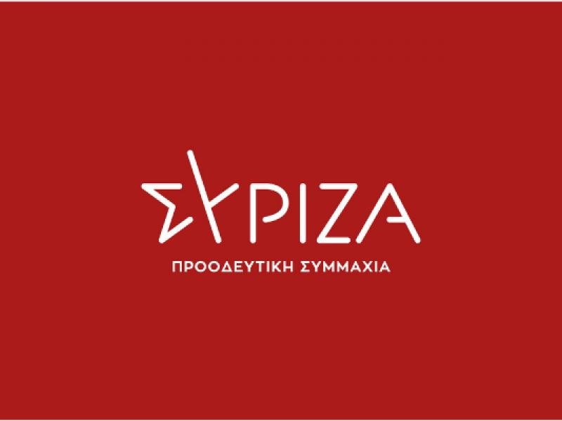 Εκλογές αιρετών-ΣΥΡΙΖΑ: Ακύρωση των σχεδιασμών της Κεραμέως για την υπεράσπιση της Δημοκρατικής Αντιπροσώπευσης