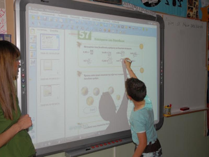 Διαδραστικοί πίνακες και υπολογιστές στα σχολεία μέσω των Δήμων έως το 2023- Νέο πρόγραμμα