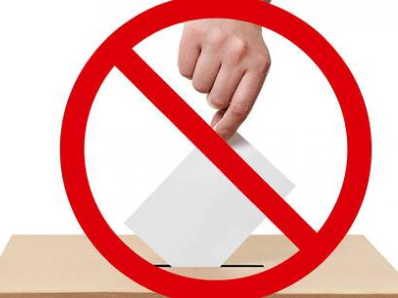 Όχι στην ηλεκτρονική ψηφοφορία και από την Α' ΕΛΜΕ Αχαΐας